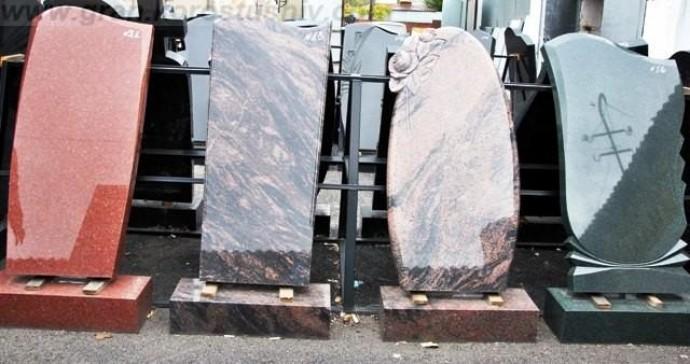 Памятники и подоконники из гранита высокого качества в Киеве
