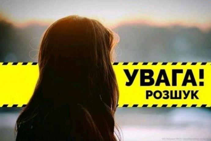 На Вінниччині зникла 17-річна дівчина (Фото)
