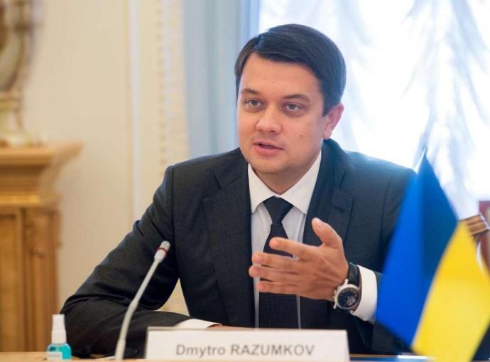 26 лютого голова Верховної Ради України Дмитро Разумков відвідає Вінницю