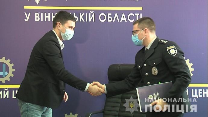 """Поліція Вінниччини презентувала перший в Україні проєкт з використанням штучного інтелекту """"Vezha"""" (Фото)"""