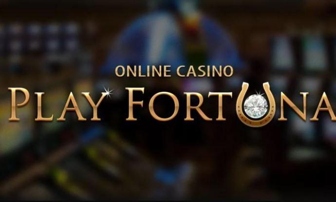 Play Fortuna Casino - настоящая фортуна удачи