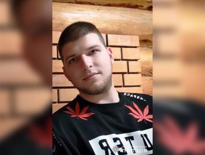 У Вінниці зник 24-річний хлопець