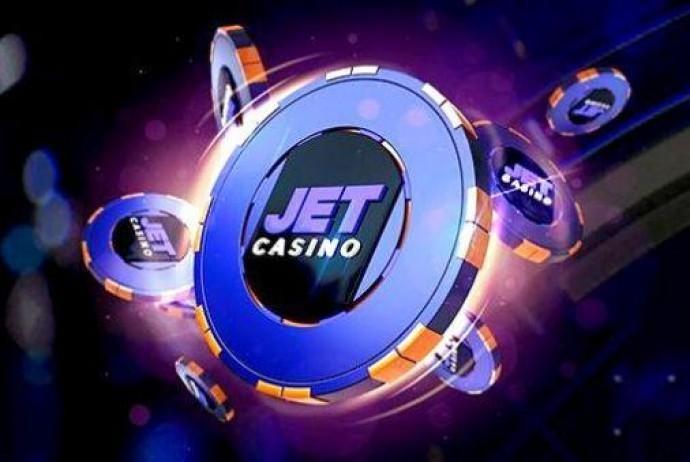 Jet Casino - заведение для людей, которые любят азарт и ценят свое время