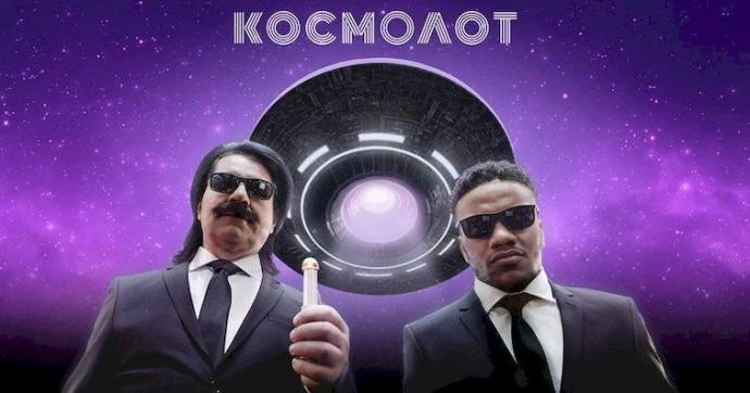 """Космолот"" — онлайн-казино №1 в Україні"