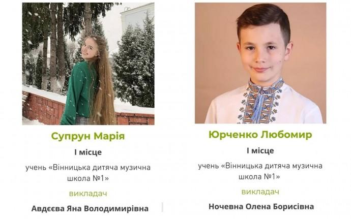 """Школярі з Вінниці здобули """"золото"""" на IV Всеукраїнському музично-теоретичному конкурсі """"Odesa Music Olymp"""""""