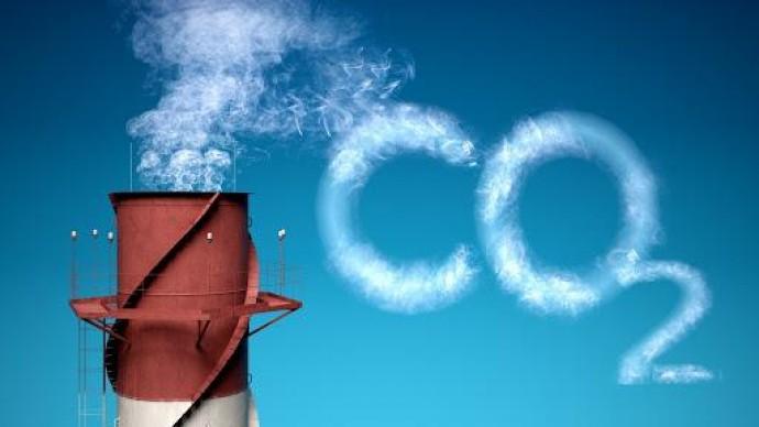 Вчені заявили про рекордну концентрацію вуглекислого газу в атмосфері