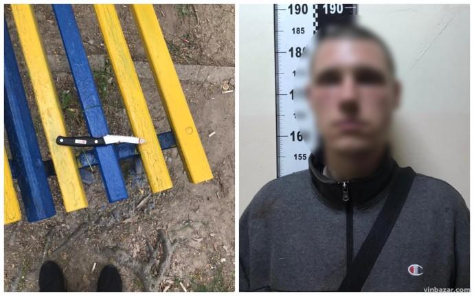 У Вінниці чоловік без причини накинувся з ножем на перехожих (Фото)