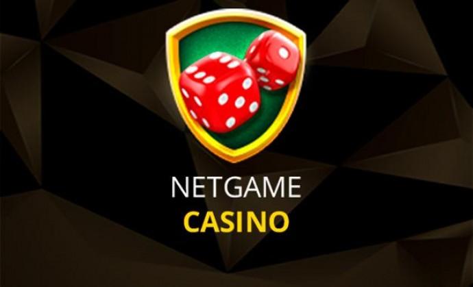 NetGame - первое в топе лучшие онлайн-казино в 2021 году