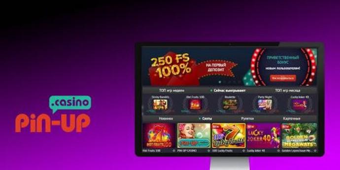 Pin-Up Casino - надежность и безопасность в Ваших руках