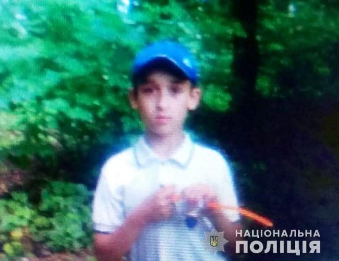 У Вінниці зник 11-річний хлопчик