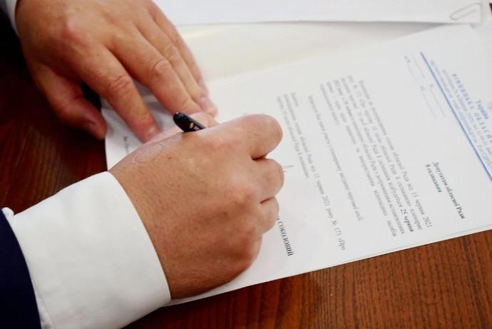 25 червня відбудеться чергова сесія Вінницької обласної ради. Перелік питань