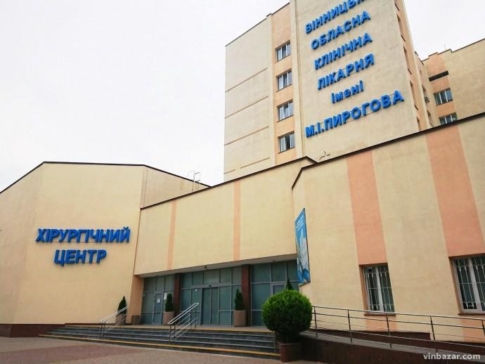 На Вінниччині планують створити медичні хаби