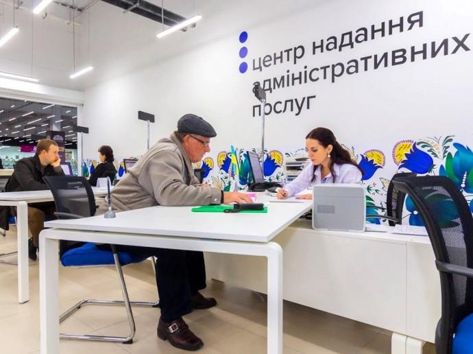 У вісьмох громадах Вінниччини створять Центри надання адміністративних послуг