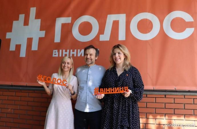 Депутатка з Вінниці Олександра Устінова написала заяву про вихід з партії «Голос» (Фото)