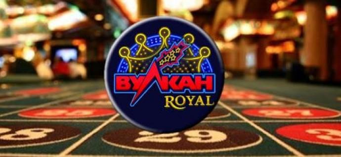 Vulkan Royal - виртуальное азартное заведение для настоящих победителей
