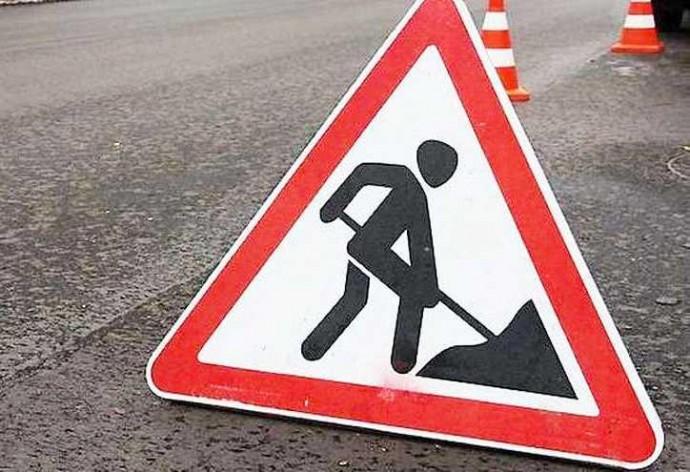 У Вінниці на двох ділянках дороги обмежать рух пішоходів