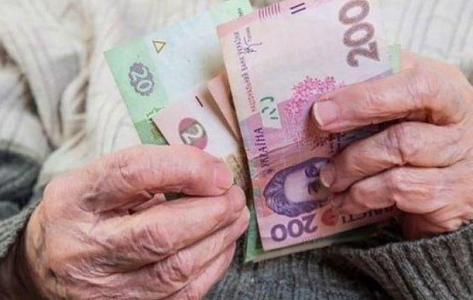 З 1 жовтня в Україні збільшать доплати пенсіонерам у віці 75-80 років