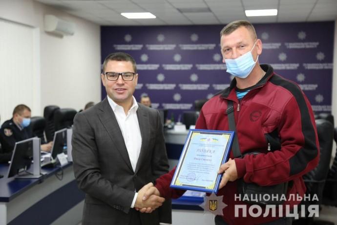 У Вінниці нагородити таксиста, який допоміг розкрити вбивство