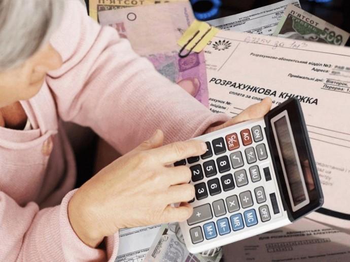 У Вінниці стартувала реєстрація на видачу талонів для призначення субсидії