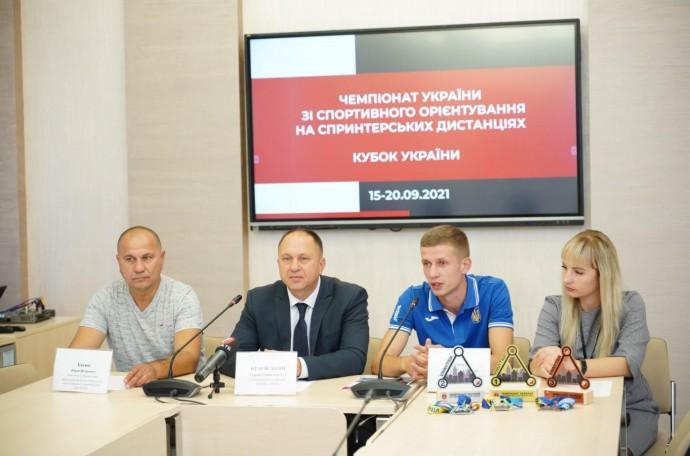 У Вінниці відбудеться чемпіонат України зі спортивного орієнтування на спринтерських дистанціях