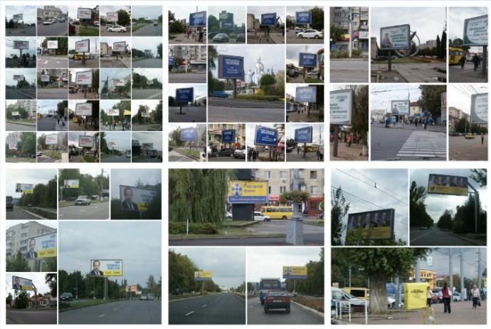Війна війною, а політична агітація за розкладом. Хто у Вінниці викидає гроші на політичну рекламу в складний для країни час (Фото)