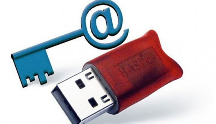 Бесплатная ключи на электронная отчетность программа электронной отчетности для ип