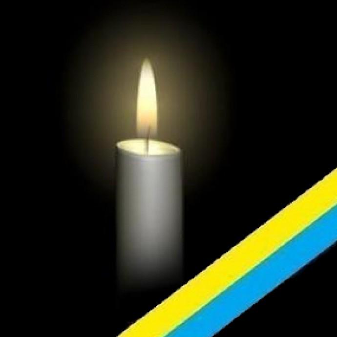 В зоні АТО загинув наш земляк – прапорщик 95 аеромобільної бригади Михайло Рачок