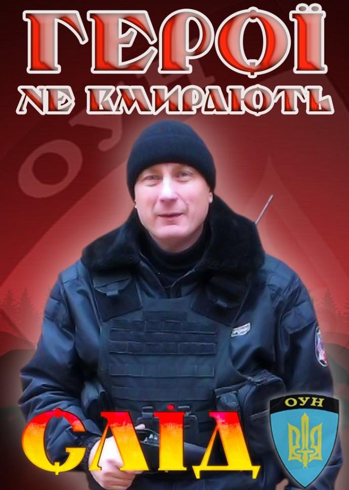 На передовій у Пісках загинув доброволець із Вінниччини