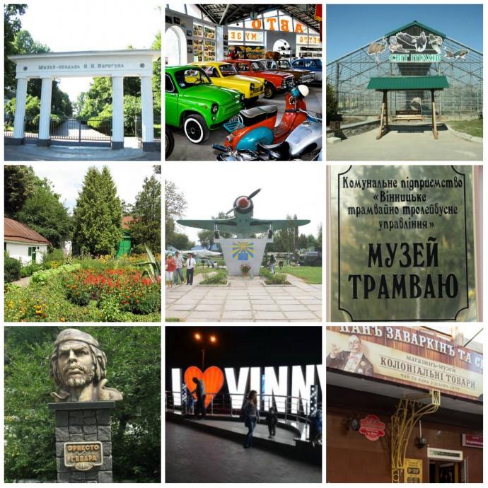Рай для бюджетного туриста або що подивитися у Вінниці крім фонтану Roshen?