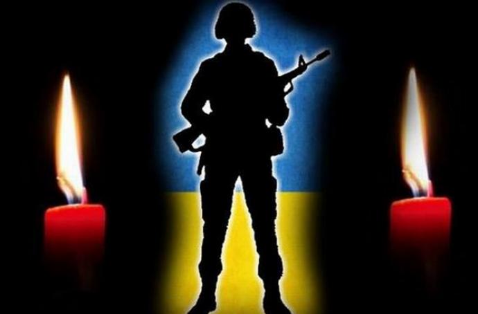Двоє вінничан загинули у боях під Мар'їнкою
