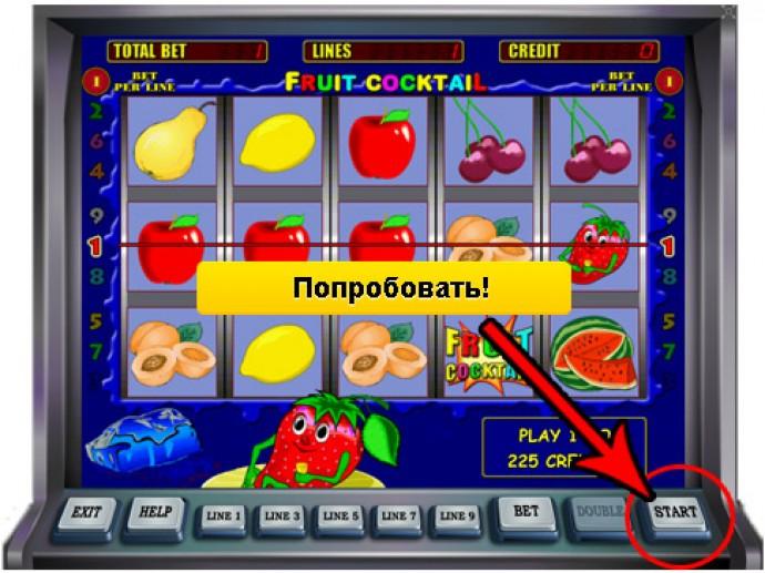 Игровой автомат золотой ягуар