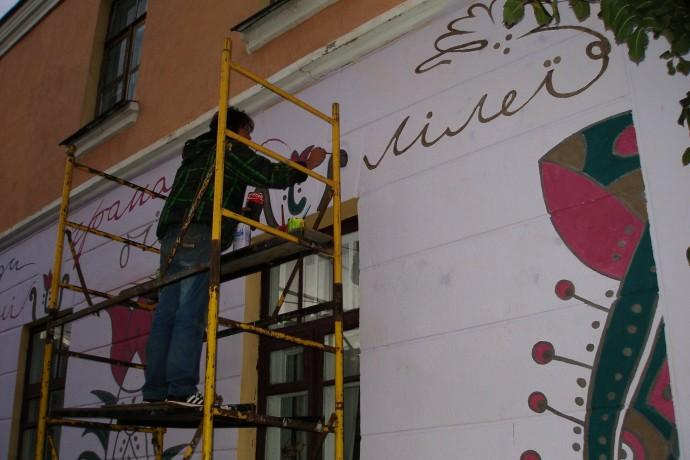 На вінницькій бібліотеці з'явилися кримські орнаменти (Фото+Відео)