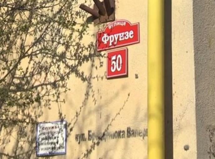 Як зватиметься ваша вулиця після декомунізації - затверджений список перейменувань у Вінниці
