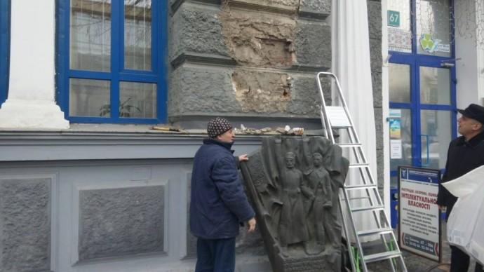 Які пам'ятники та знаки знімуть у Вінниці згідно закону про декомунізацію - список