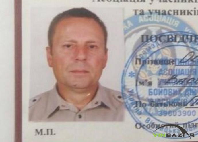 На Луганщині загинув боєць із Вінниччини