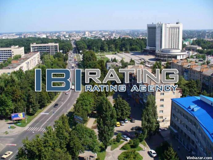 Вінниця підвищила свій кредитний рейтинг та рівень інвестиційної привабливості
