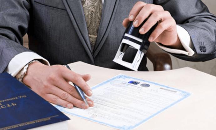 Регистрация ооо это что 3 ндфл декларации подают документы
