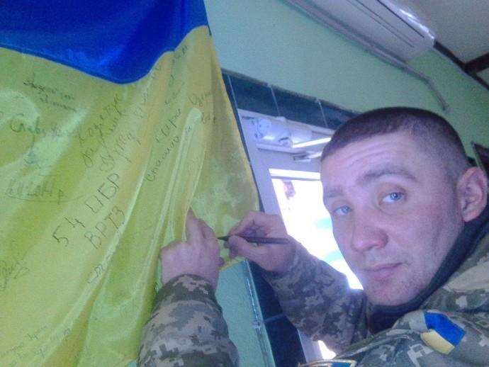 В Житомирі відкрили меморіальну дошку бійцю з Козятинщини (Фото)