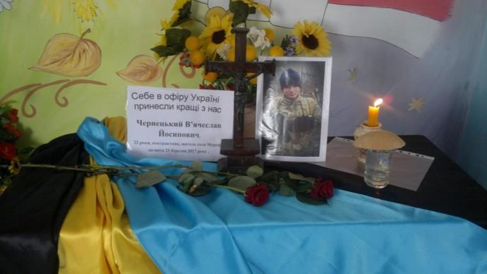 На Вінниччині поховали молодого морпіха, який загинув під час бою в АТО (Фото+Відео)