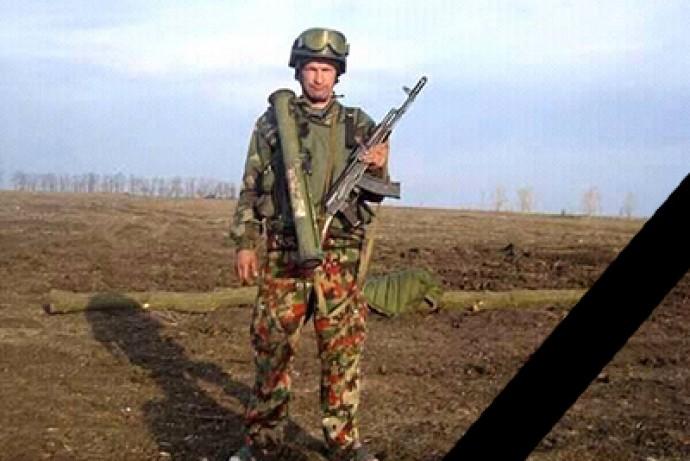 В зоні АТО загинув боєць з Вінниччини (Фото)