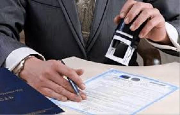 Условия регистрации ООО в Украине