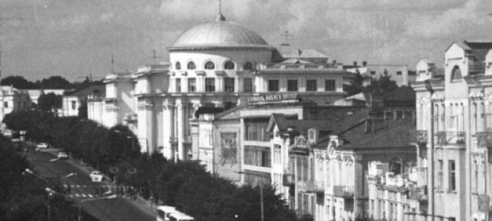 Як виглядала Вінниця у минулому столітті (Фото)