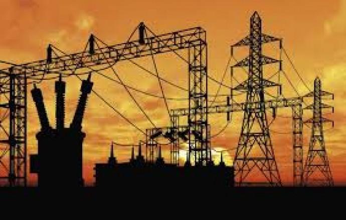 Как узнать последние новости электроэнергетики?