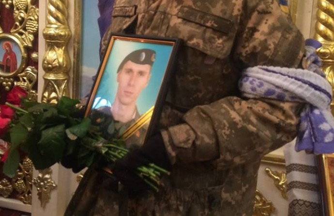 У Вінниці попрощалися з бійцем АТО, якого убив ворожий снайпер (Фото)
