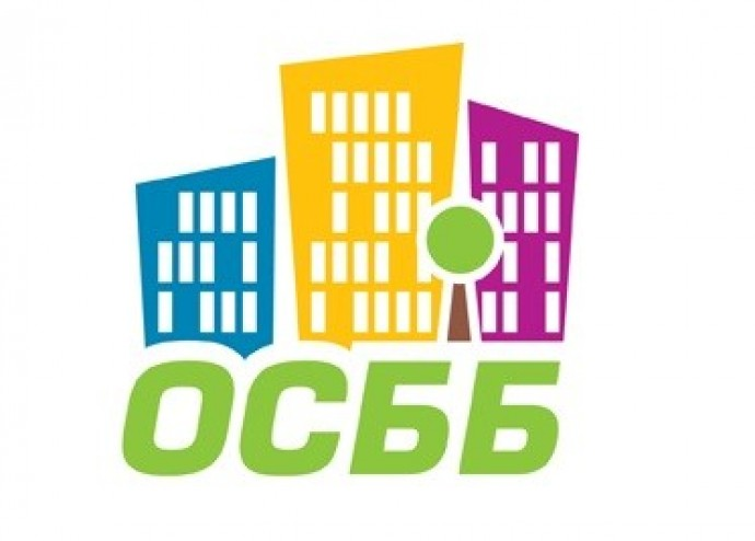 У Голій Пристані відбудуться збори голів об'єднань співвласників багатоквартирних будинків міста