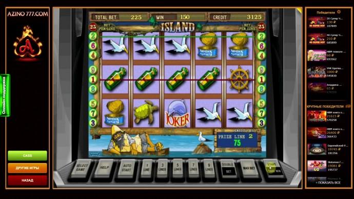 Игровой автомат Book of Ra 6 Deluxe в казино Азино777