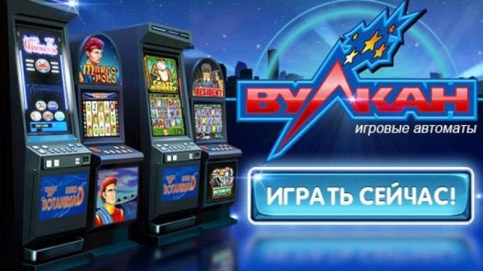 Игровые автоматы для телефона онлайн вулкан казино онлайн бесплатно играть виртуальные деньги