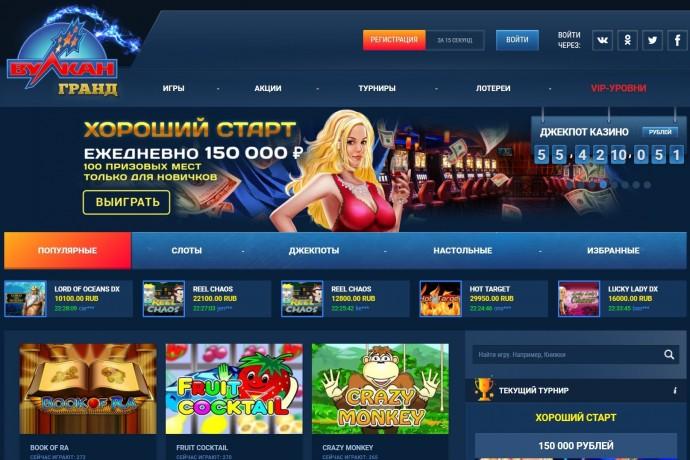Гамінатор ігрові автомати онлайн безкоштовно