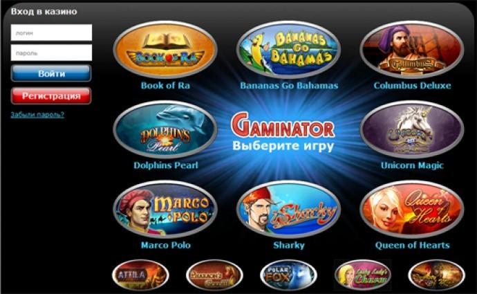 Casino com gaminator