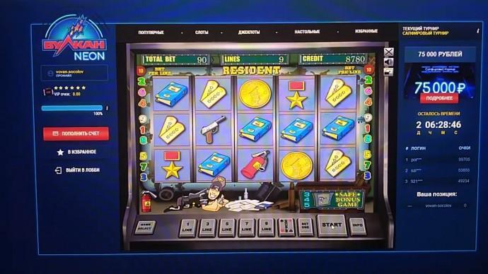 Безкоштовні ігри онлайн автомати без реєстрації